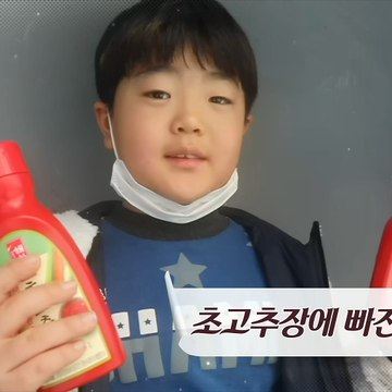 [LIVING] Nine-year-old life! I can not live without it., 생방송 오늘 저녁 20200407