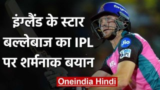 Jos Buttler makes big statement on IPL 2020 and Coronavirus Pandemic | वनइंडिया हिंदी