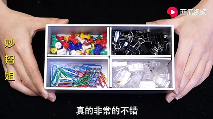 【Variety of small cartons】你的手机盒都扔了吗?我也是今天才发现,居然还有5个隐藏功能