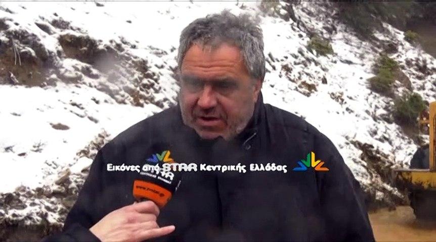 Απριλιάτικη χιονοθύελλα στην Εύβοια