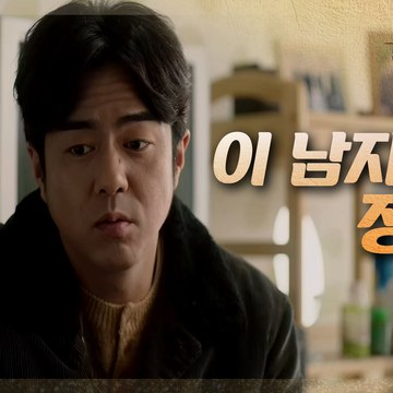 [HOT] Jeon Seok-ho, who thought he was dead, is alive ?!, 365 : 운명을 거스르는 1년 20200407