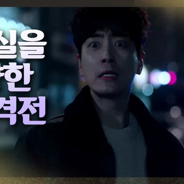 [HOT] Lee Sung-wook and Lee Joon-hyuk Chasing Running Yang Dong-geun, 365 : 운명을 거스르는 1년 20200407