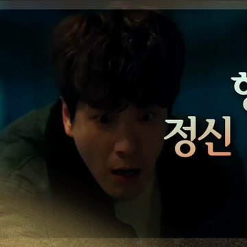 [HOT] Lee Joon-hyuk and Nam Ji-hyun deduce about death, 365 : 운명을 거스르는 1년 20200407