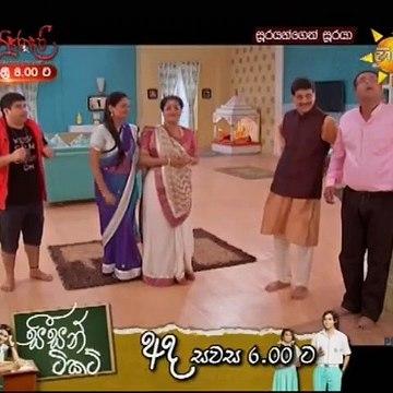 Soorayangeth Sooraya - 07-04-2020