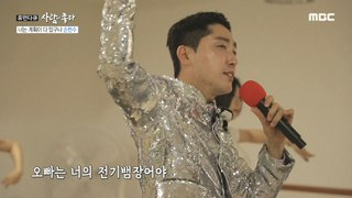[HOT] practice singing for the first time in a long time, 휴먼다큐 사람이 좋다 20200407