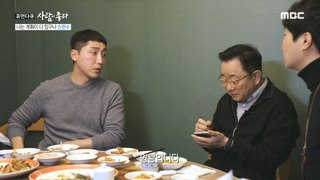 [HOT] Son Heon-soo Dining with Seniors, 휴먼다큐 사람이 좋다 20200407