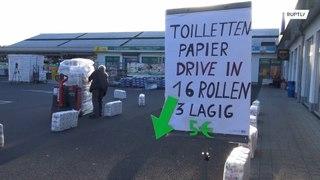 ألمانيا: طرق جديدة لبيع ورق الحمام !!!