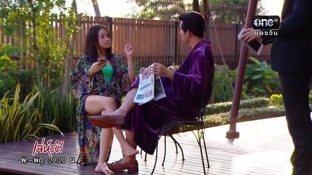 [eng sub] leh ratree episode 09 part 4/4