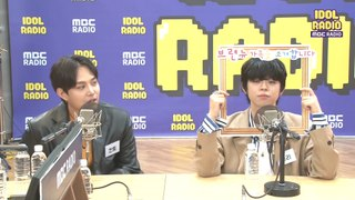 [IDOL RADIO] Let me introduce the Brandnew family~! 20200407