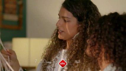 لا تفوتوا حلقة يلا بنات عن الأعمال التراثية وتحويلها لحرفية الليلة 7:30م بتوقيت السعودية على MBC1