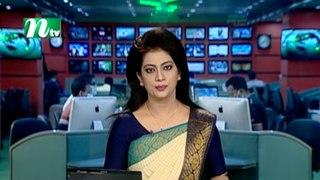 NTV Shondhyar Khobor   08 April 2020