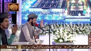 Shab-e-Tauba 2020