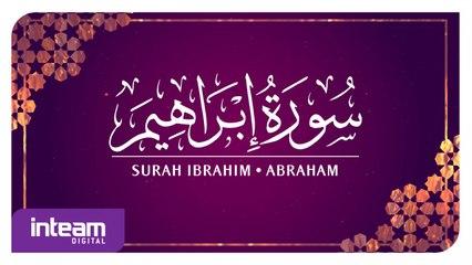 Ustaz Khairul Anuar Basri • Surah Ibrahim | سورة إِبْرَاهِيم
