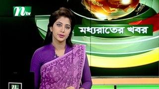 NTV Moddhoa Raater Khobor   09 April 2020