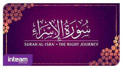 Ustaz Khairul Anuar Basri • Surah Al-Isra' | سورة ٱلْإِسْرَاء