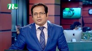 NTV Dupurer Khobor   09 April 2020