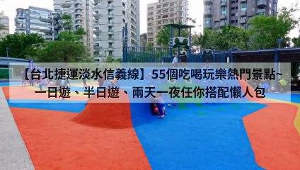 taiwan10000.com-copy4-20200409-18:34