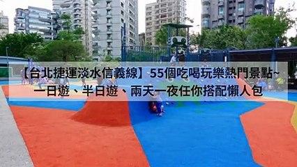 jfetek_taiwan10000_curation_desktop_middle-copy1-20200409-18:34