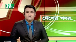 NTV Desher Khobor   09 April 2020