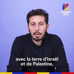 """Clément Chapillon, photographe documentaire nous parle de """"Promise Me a Land"""""""
