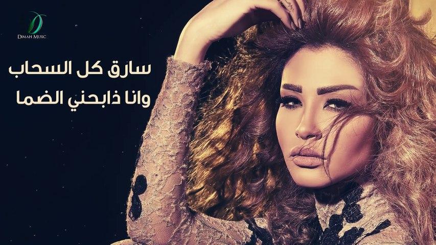 Oumaima Taleb -  W Bel Mahabha   أميمة_طالب  وبل المحبه