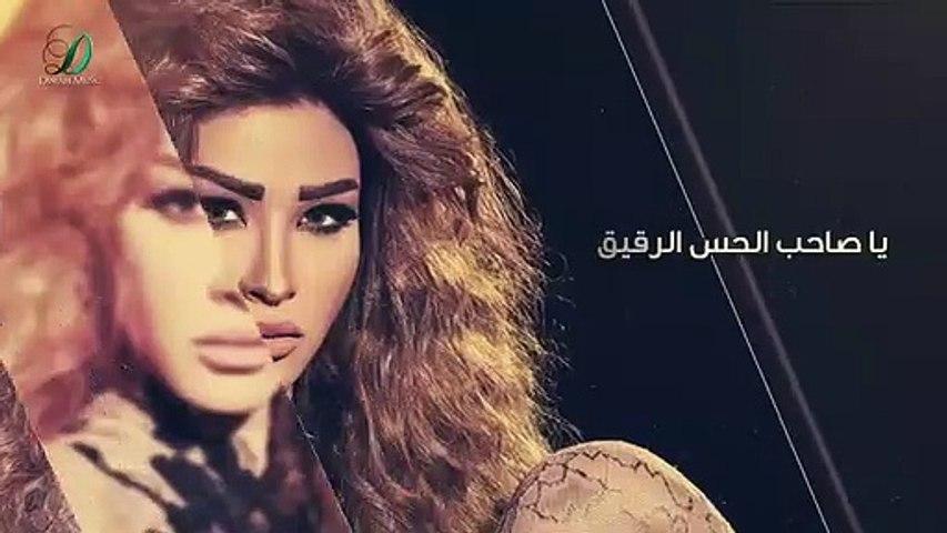Oumaima Taleb - Al Skoot | أميمة_طالب  السكوت
