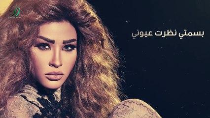 Oumaima Taleb -  Akhtalef   أميمة_طالب  أختلف