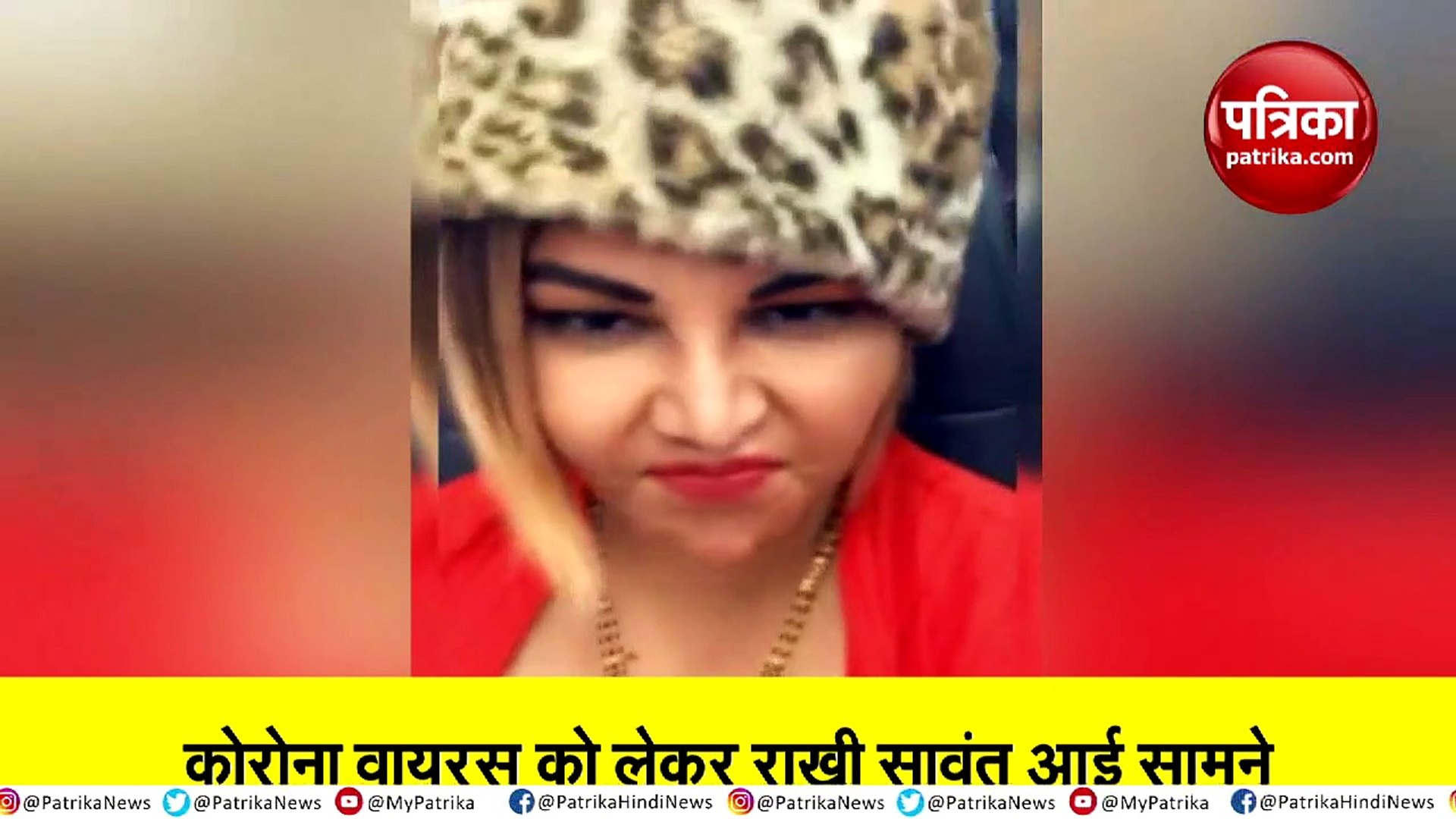 rakhi sawant video on corona virus