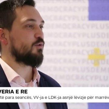 KTV - Qeveria e re