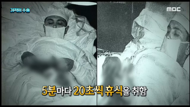 [HOT] a surgeon who performed surgery on his own. 20200412