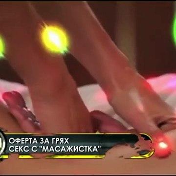 Жега / Проституция прикрита зад козметични салони