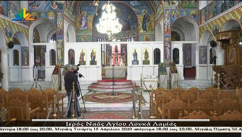 Κυριακή των Βαϊων Πρωί - Λειτουργία από τον ιερό ναό Αγίου Λουκά Λαμίας
