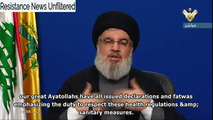 Nasrallah on Covid-19: respecting hygiene & safety instructions is an imperative religious obligation