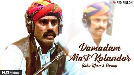 Dama Dam Mast Kalandar   Babu Khan & Group   Kesariyo - Rajasthani Song   Best Rajasthani Folk Song
