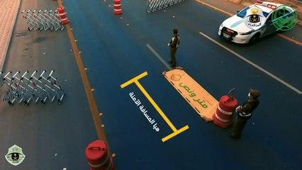 3 خطوات للتعامل المثالي مع نقاط المرور بالمملكة