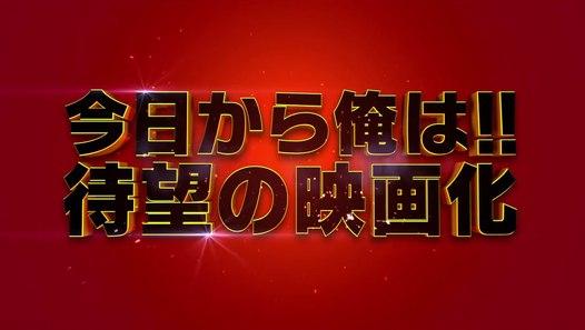 相棒 劇場 版 4 動画 daily