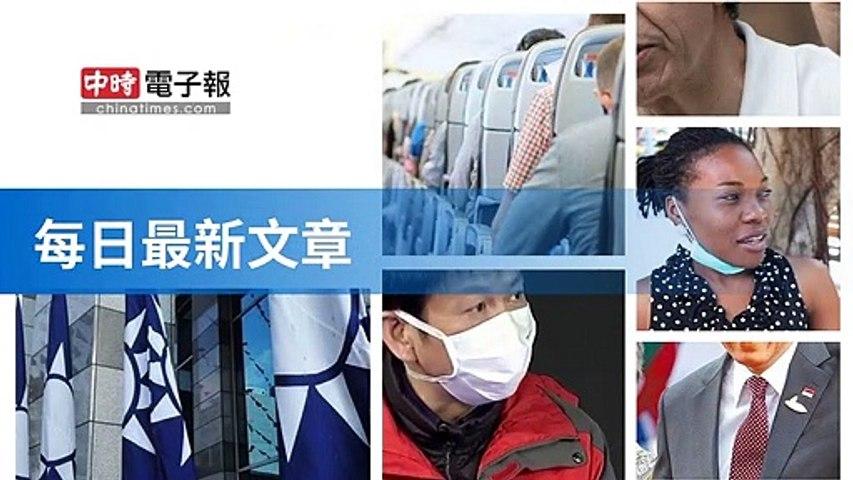 covid-19.chinatimes.com-copy1-20200414-09:54