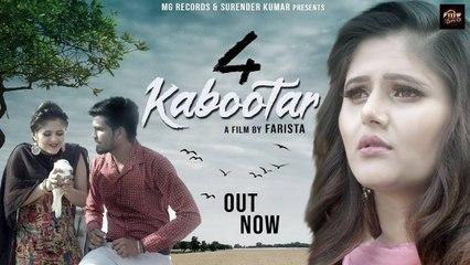 4 KABOOTAR Anjali Raghav, Atul Goraya,Farista,Sandeep Surila, Mg Records New Song