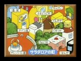 HDゲームセンターCX #35 おかわり自由!「サラダの国のトマト姫」 Retro Game Master Game Center CX