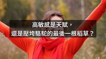 adgeek_knowledger_mobile-copy1-20200415-16:29