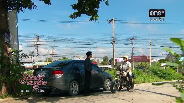 [eng sub] roy leh sanae rai 2015 episode 07 part 2/3