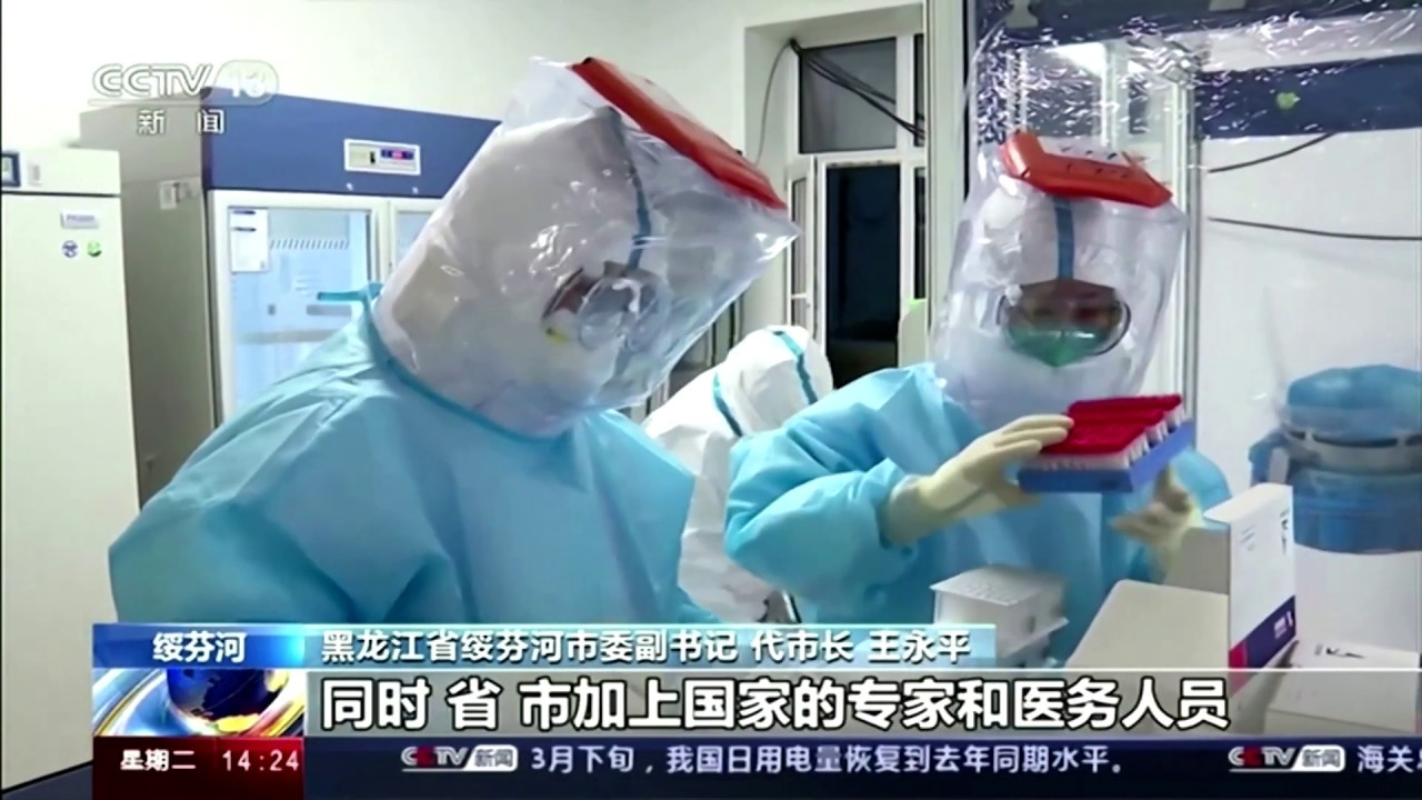 China approves experimental coronavirus vaccine trials