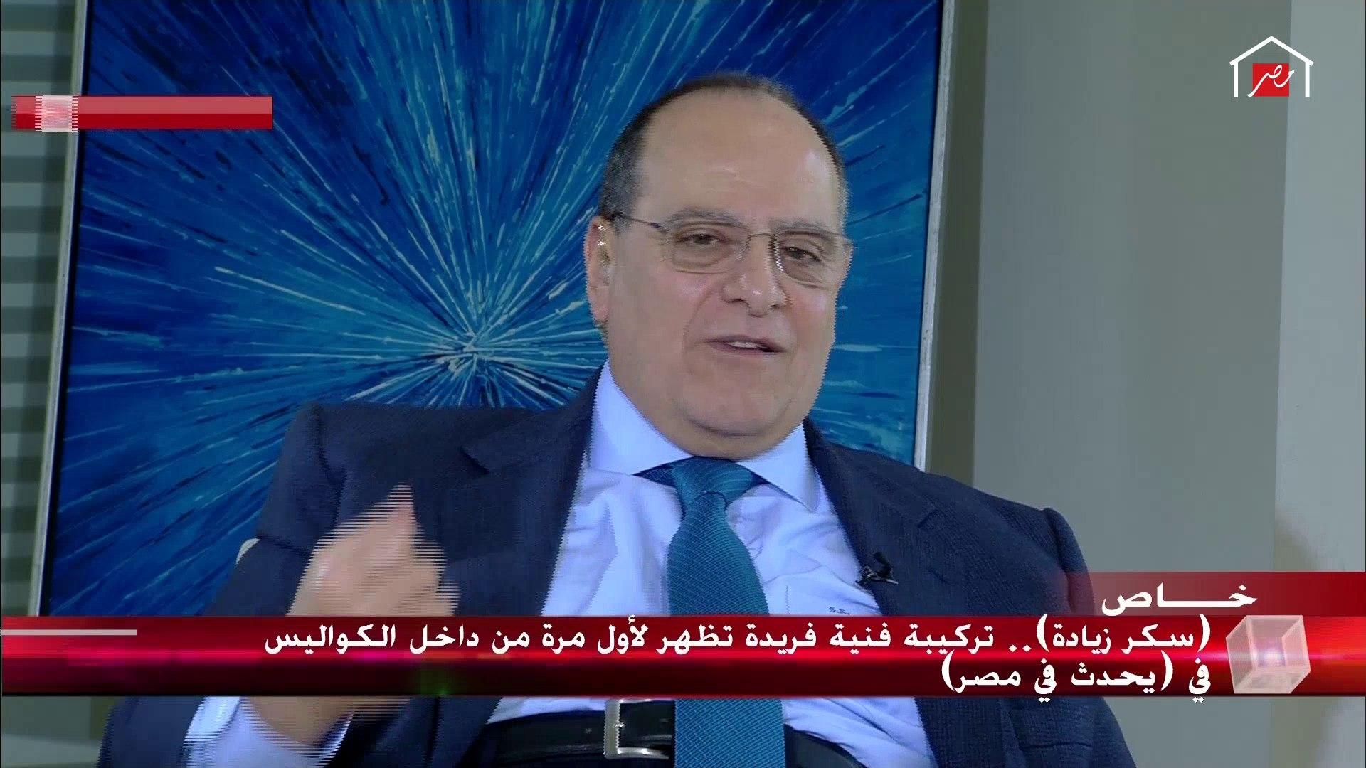 المنتج صادق الصباح يكشف عن أسماء ضيوف شرف مسلسل