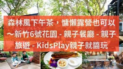kidsplay.com.tw-copy1-20200417-17:22