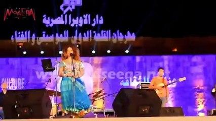 Ghalia Benali - غاليه بنعلي تتفاعل مع جمهورها: هي مصر بتنام.. انا معاكم للصبح
