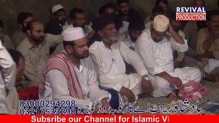 Maddad Ya Rasool Allah | Latest Qawwali 2019 | Chak 298 Gojra | 27-09-2019