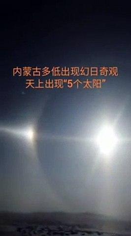 5 mặt trời xuất hiện tại Trung Quốc   Godialy.com
