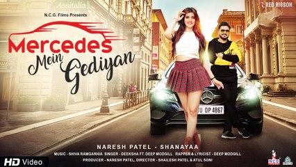 Mercedes Mein Gediyan | Deeksha Ft. Deep Modgill | Latest Punjabi Song 2020 | Naresh Patel,Shanayaa