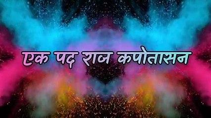 Ekpad Rajkpotasan: Harsh bhagat : AIVA