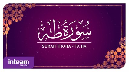 Ustaz Khairul Anuar Basri • Surah Thoha | سورة طه